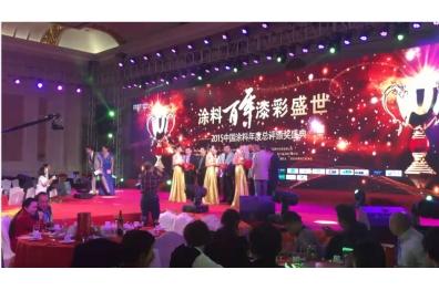艺术亚博体育app下载苹果界的大腕们云集广州